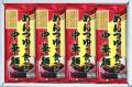 めんつゆで食べる中華麺16入 (1袋 270g)