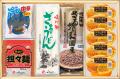 RM1 九州タンカンゼリーX5・乾麺x6、手折りラーメンX6 詰合せ