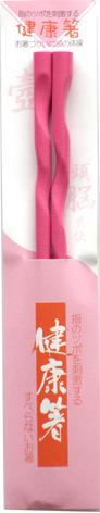 健康箸(ピンク・女性用)