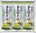 味川柳ざる茶そば (200g・12入)
