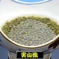 実山椒 1000g