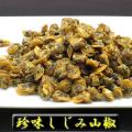 珍味しじみ山椒 240g