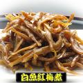 白魚紅梅煮 1000g