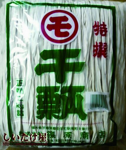 中国かんぴょう 2kg