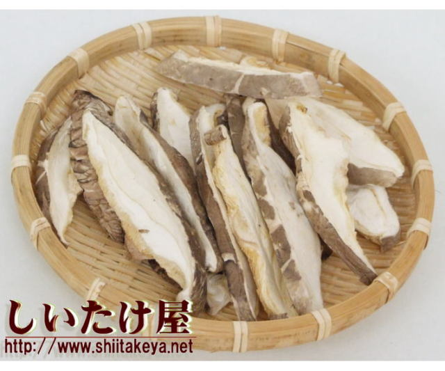 スライス椎茸(厚切り)