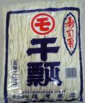 栃木県産 寿司用 かんぴょう