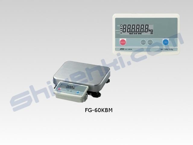デジタル台はかり(FG-KBM)