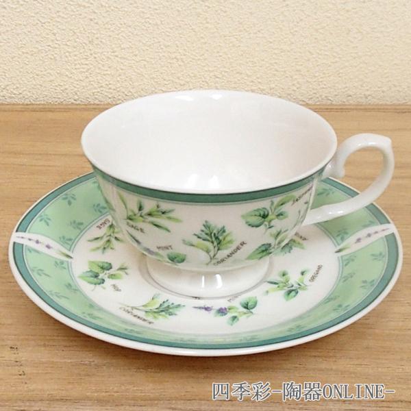 ティーカップソーサー グリーンハーブ  洋食器 業務用食器 商品番号:3b536-11