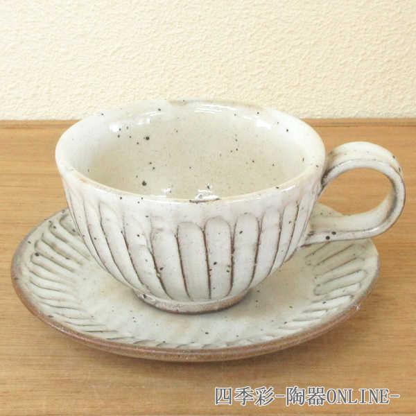 コーヒーカップソーサー 粉引削ぎ目