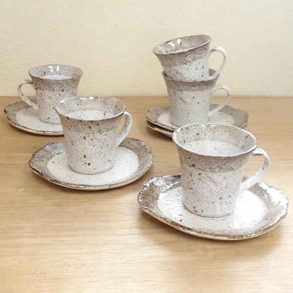 コーヒーカップソーサー 5客セット 渕茶うのふ