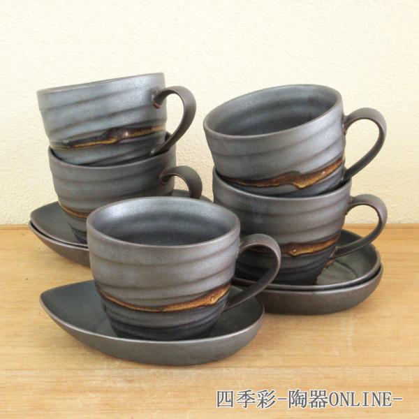 コーヒーカップソーサー アメリカンカップ 5客セット 鉄人道 陶器 和食器 業務用食器 商品番号:j-019s