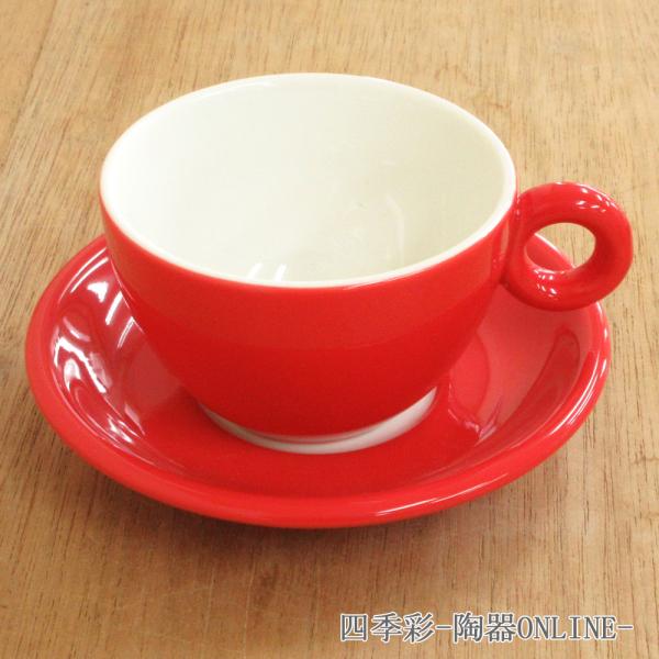 カプチーノカップ&ソーサー ブリオ レッド 洋食器 業務用食器 商品番号:k12840051-12840055