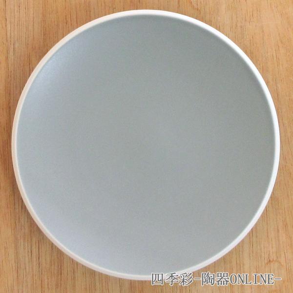 18cmプレート カルマ アーバングレー 商品番号:k12973007