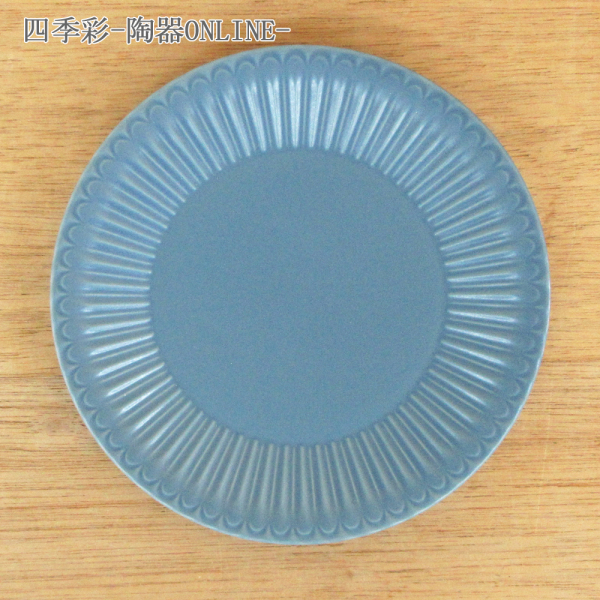 24cmプレート ストーリア スモーキーブルー 商品番号:k16787004