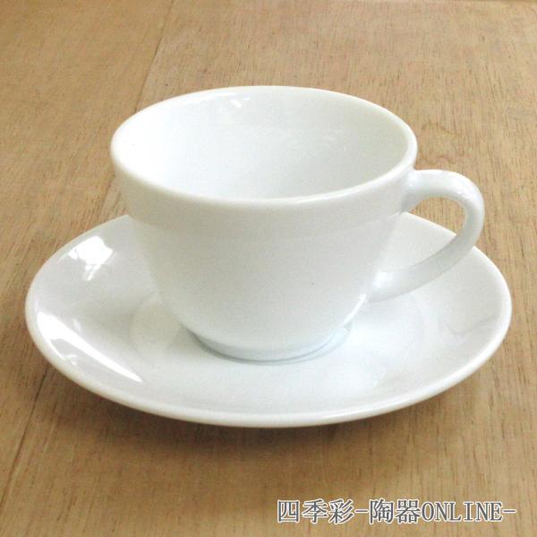 カプチーノカップ&ソーサー フォンテ 洋食器 業務用食器 商品番号:k17100051-17000055