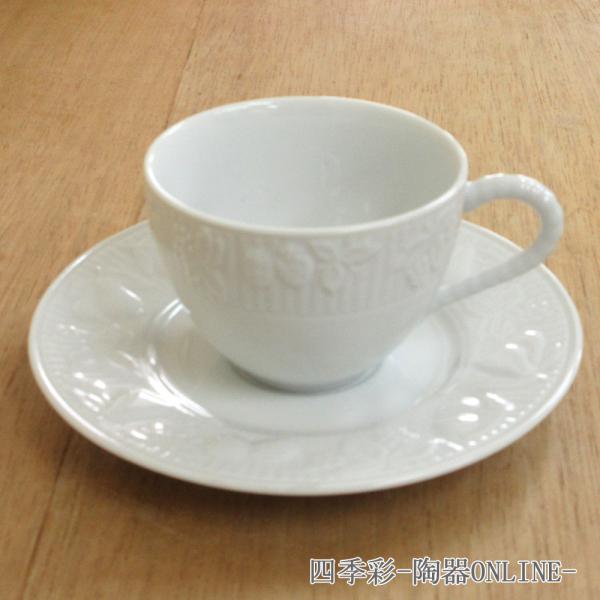 アメリカンコーヒーカップソーサー カプチーノカップ フルーツレリーフ 洋食器 業務用食器 商品番号:3d60939-036