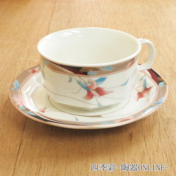ティーカップソーサー ニューボン カトレア 洋食器 業務用食器 商品番号:3d65035-406