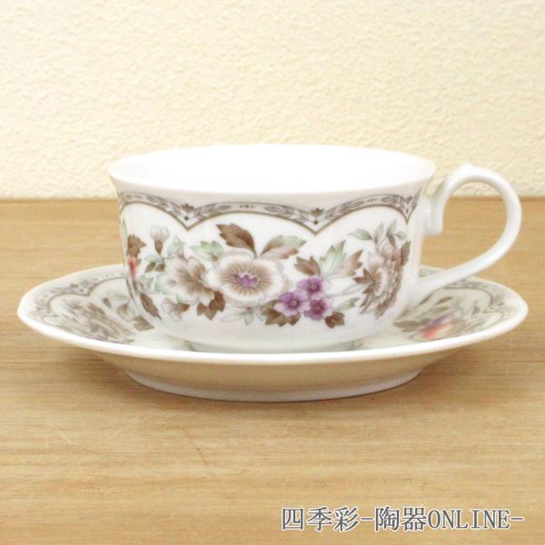 ティーカップソーサー ニューボン フルーツ 洋食器 業務用食器 商品番号:3d65047-406
