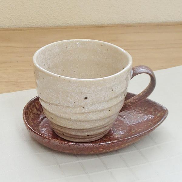 アメリカンコーヒーカップソーサー 流砂丘 洋食器 業務用食器 商品番号:3d65505-236