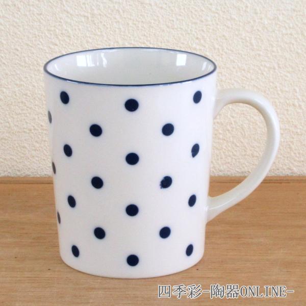 マグカップ 水玉(青) 陶器 業務用食器 商品番号:3d66029-196