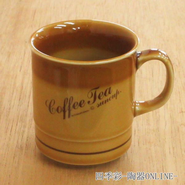 マグカップ アメストーン 大 陶器 業務用食器 商品番号:3d66123-316
