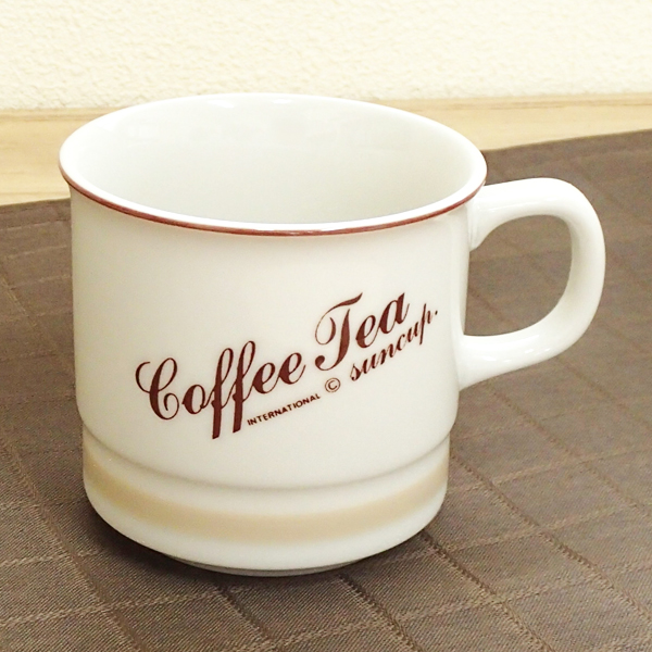 マグカップ クリームストーン コーヒーマグ 小 陶器 業務用食器 商品番号:3d66131-316