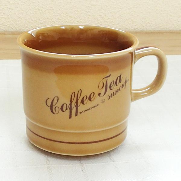 マグカップ アメストーン コーヒーマグ 小 陶器 業務用食器 商品番号:3d66132-316