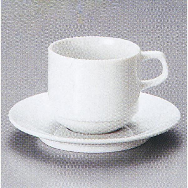 アメリカンコーヒーカップソーサー 白 ホテル スタック 洋食器 業務用食器 商品番号:3y770-49-542
