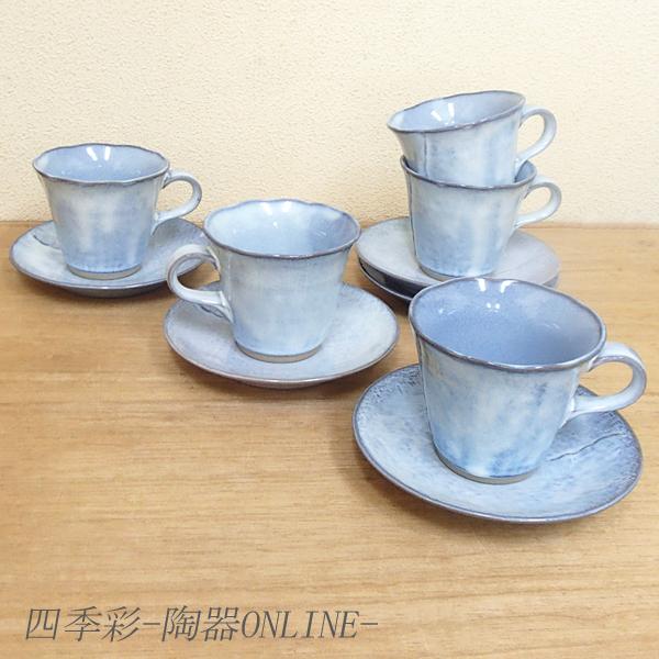 コーヒーカップソーサー 5客セット 黒陶均窯 陶器 和食器 業務用食器 商品番号:5a801-49-50s
