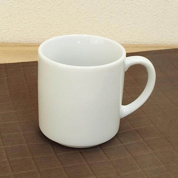 マグカップ 白マックスマグ 陶器 業務用食器 商品番号:5a813-28-5e