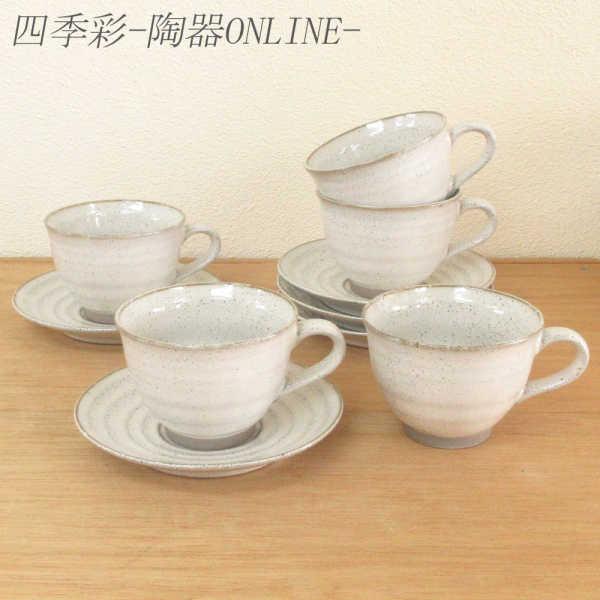 コーヒーカップソーサー 5客セット 白雲 陶器 和食器 業務用食器 商品番号:6d67121-457s