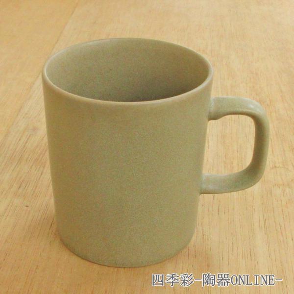 マグカップ MossマグT01 陶器 おしゃれ かわいい 業務用 商品番号:9a658-2-24g