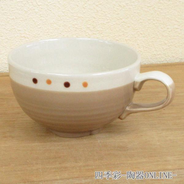 スープカップ パステルドット マロン 陶器 業務用 おしゃれ かわいい 商品番号:9a769-15-36g
