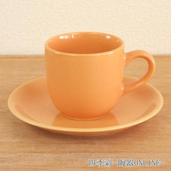 コーヒーカップ ソーサー イエロー 洋食器 業務用食器 商品番号:9a769-41-43g