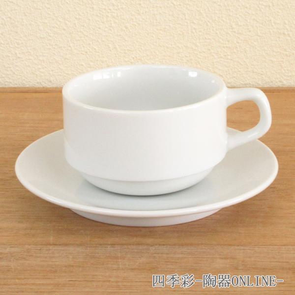 カプチーノカップ&ソーサー スタック ホテルベーシック 洋食器 業務用食器 商品番号:9a772-75-43g