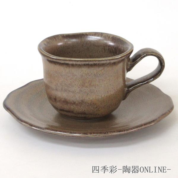 コーヒーカップソーサー 窯変茶流し