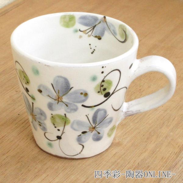 マグカップ ビードロ花絵マグ 陶器 おしゃれ かわいい 業務用 商品番号:9a780-15-2g