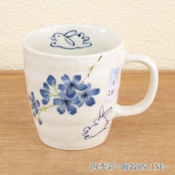 マグカップ 桜うさぎ青 陶器 業務用 商品番号:9a783-25-8g
