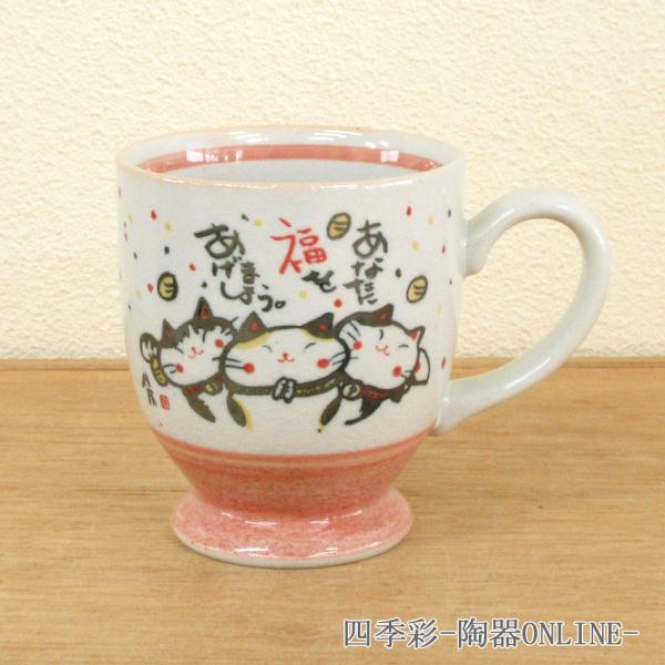 マグカップ 来る福猫 赤 陶器 業務用 おしゃれ かわいい 商品番号:9a783-36-75g