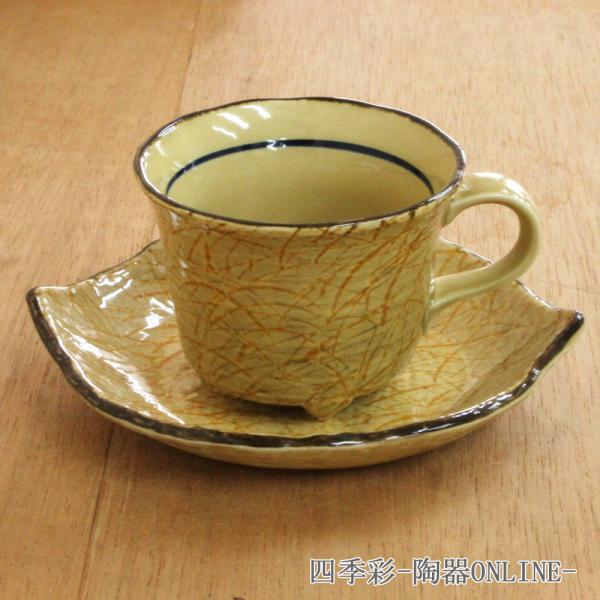 コーヒーカップソーサー 秋草 陶器 和食器 業務用食器 商品番号:9d73015-408