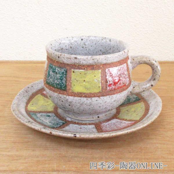 コーヒーカップソーサー パッチワーク 陶器 和食器 業務用食器 商品番号:9d73027-408