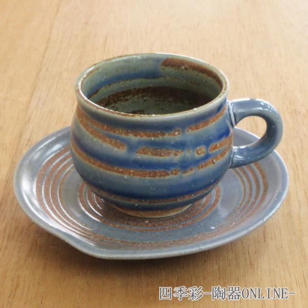 コーヒーカップ ソーサー 瑠璃ライン 陶器 和食器 業務用食器 商品番号:9d73051-408