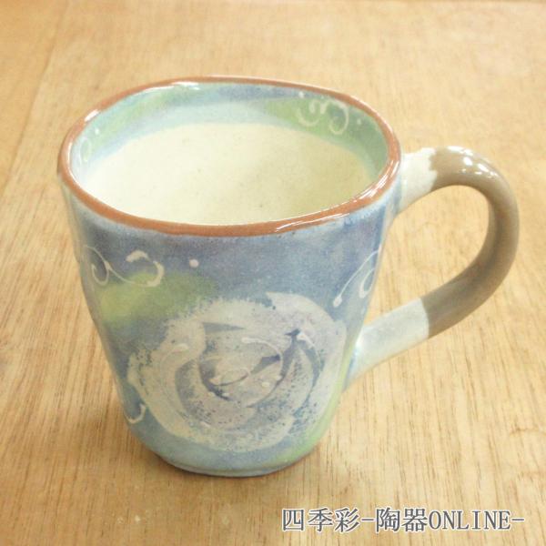 マグカップ ホワイトローズマグ ブルー 陶器 おしゃれ かわいい 業務用 商品番号:9d73407-518