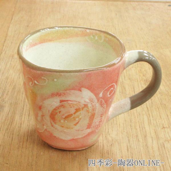 マグカップ ホワイトローズマグ ピンク 陶器 おしゃれ かわいい 業務用 商品番号:9d73408-518