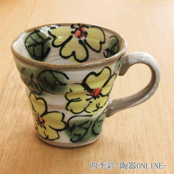 マグカップ 洋花 イエロー 陶器 業務用 商品番号:9d73711-318