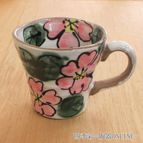 マグカップ 洋花 ピンク 陶器 業務用 商品番号:9d73712-318