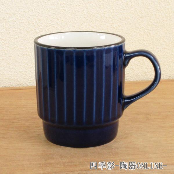 マグカップ スタック クリスタル ルリ 陶器 業務用 おしゃれ かわいい 商品番号:9d73818-238