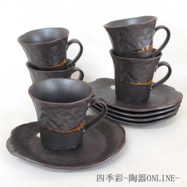 コーヒーカップソーサー 5客セット 鉄人道 陶器 和食器 業務用食器 商品番号:j-018s