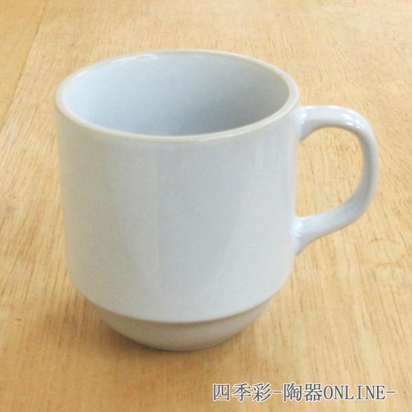マグカップ スタック ルスト マイルドホワイト 陶器 業務用 おしゃれ かわいい 商品番号:k10513050