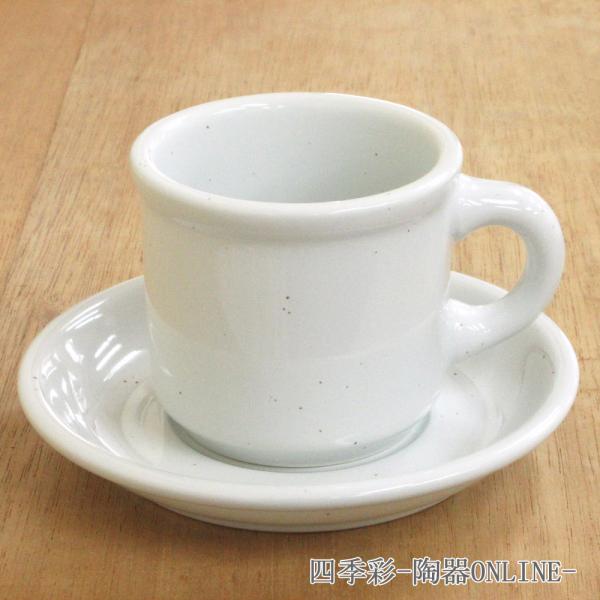 アメリカンコーヒーカップソーサー 白 ギャラクシー ミルク 洋食器 業務用食器 商品番号:k111151-111155